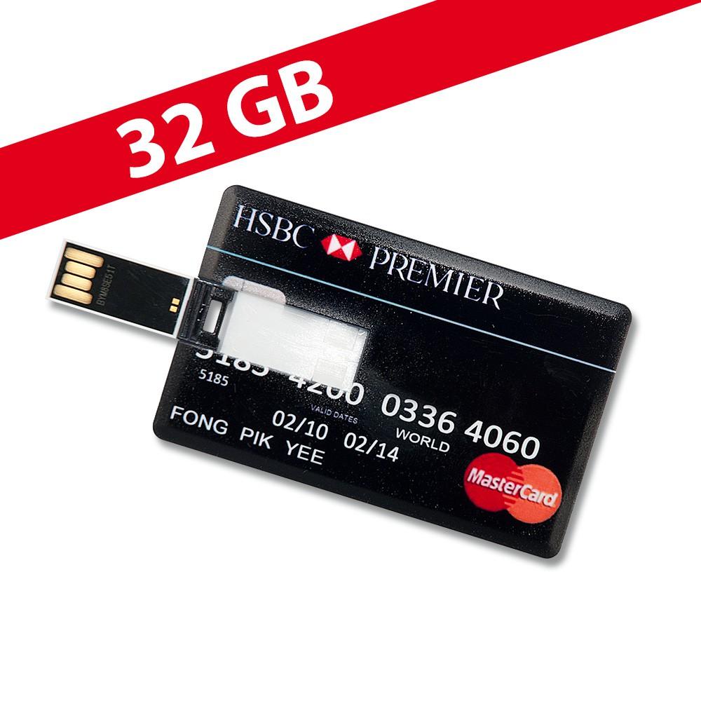 hsbc kreditkarte